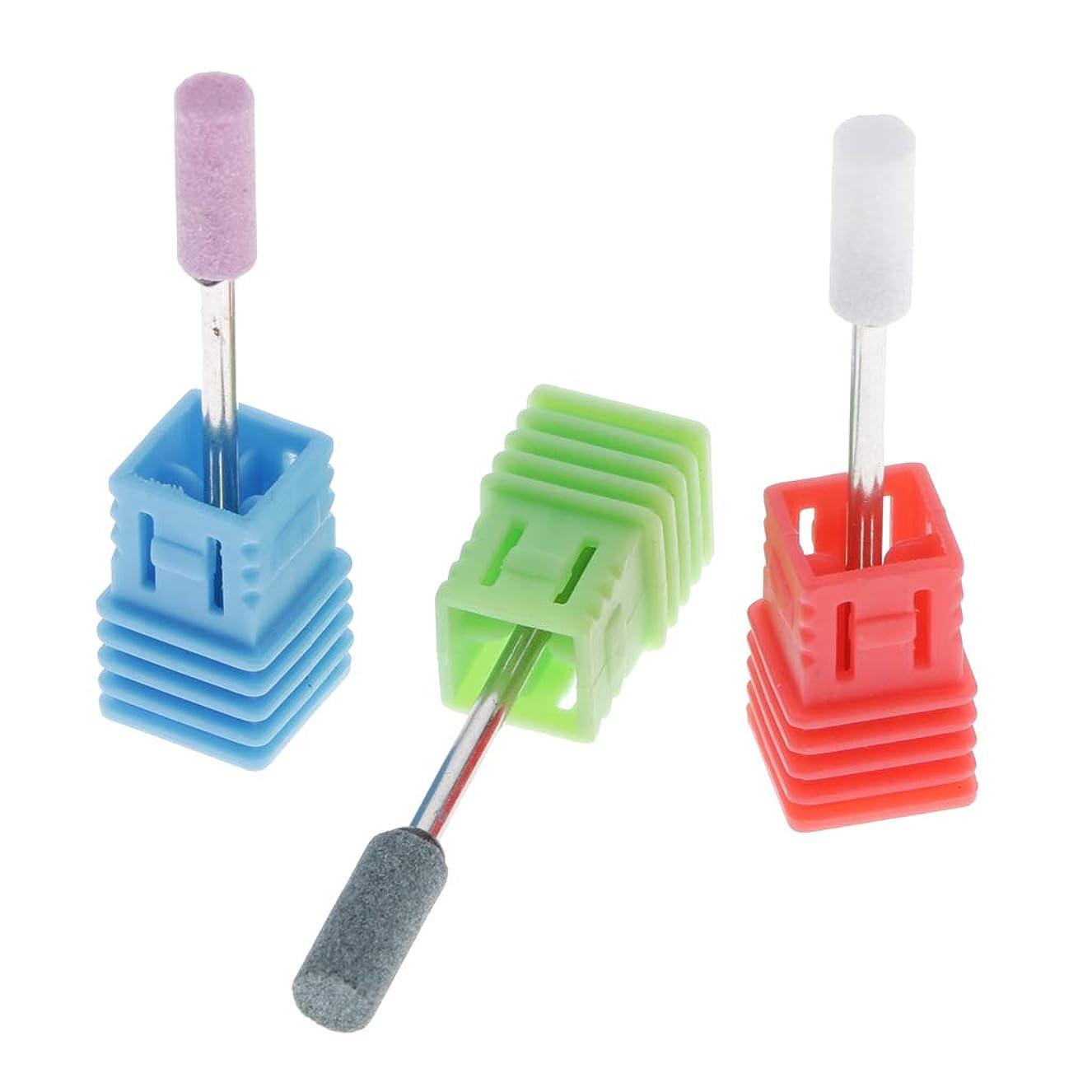 のど手を差し伸べる予防接種CUTICATE マニキュアドリルビット マニキュア研削ヘッド ネイルアートパーツ ネイルサロン用 3本セット