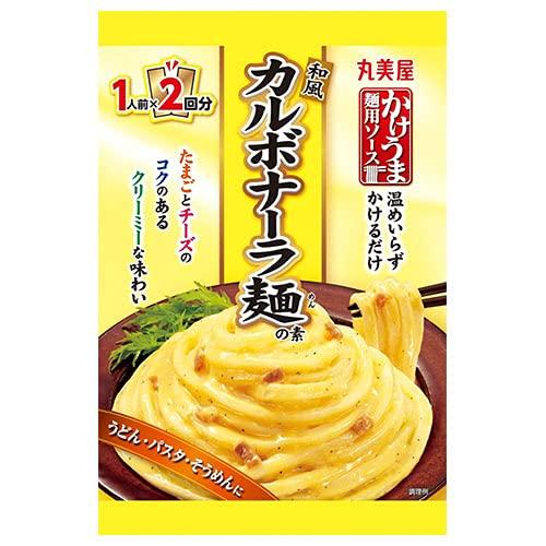 丸美屋 カルボナーラ麺の素 140g×8袋入×(2ケース)