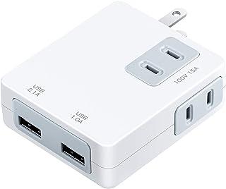 BEVA 電源タップ USBコンセント(2ACコンセン口+2個USB) 一体式 acアダプター 軽量 コンパクト 節電 旅行 iPad iPhone iPod タブレット スマホ など対応 テーブルタップ