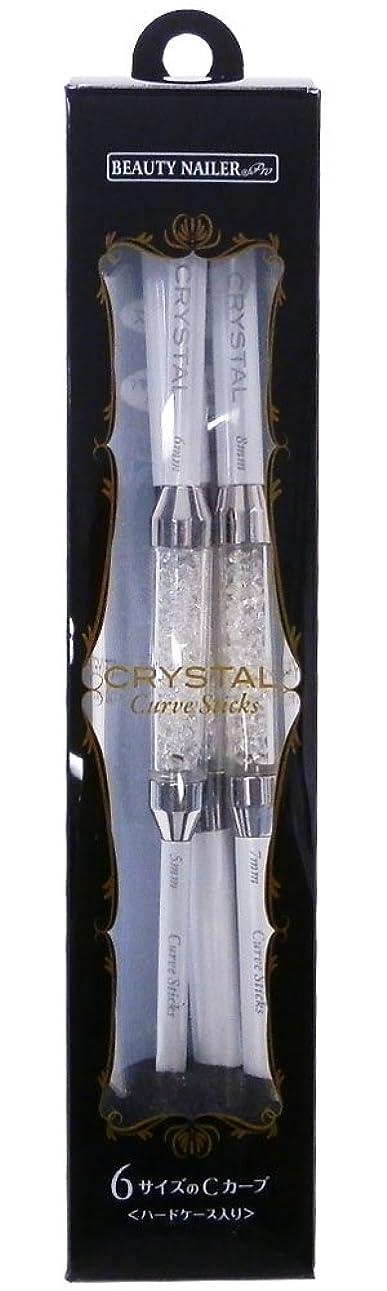 噂部分滑るビューティーネイラー クリスタルカーブスティック CCS-2 パールホワイト