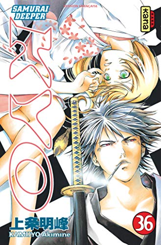 Samouraï Deeper Kyo, tome 36