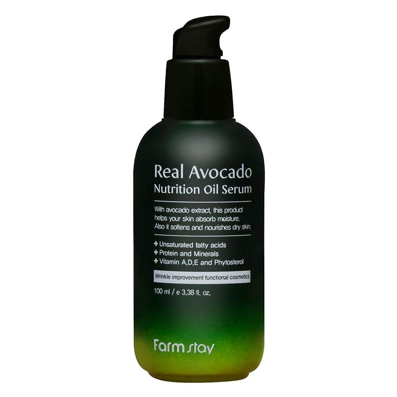 チャップ十マーガレットミッチェルファームステイ[Farm Stay] 本物のアボカド栄養オイルセラム 100ml / Real Avocado Nutrition Oil Serum