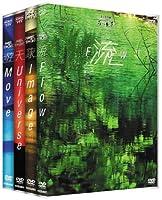 流象天遊 美しき日本 百の風景 DVD全4枚セット