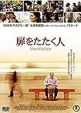 扉をたたく人 [DVD] image