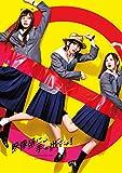 テレビドラマ「映像研には手を出すな!」Blu-ray BOX(完...[Blu-ray/ブルーレイ]