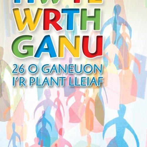 Hwyl Wrth Ganu