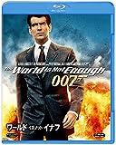 007/ワールド・イズ・ノット・イナフ [Blu-ray] image