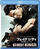 フェイク シティ ある男のルール [Blu-ray] image
