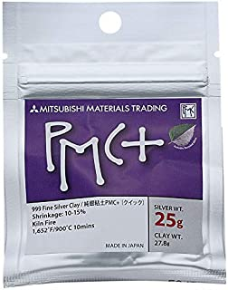 PMC+ - 25 Grams