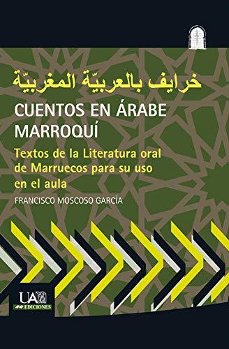 CUENTOS EN ÁRABE MARROQUÍ: Textos de la Literatura oral de Marruecos para su uso en el aula: 5 (Colección Idiomas)