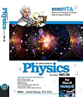 The Complete book of Physics 11th standard Volume-1 NEET/JEE (Gujarati Medium)