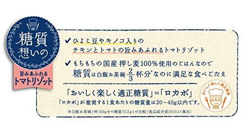 カゴメ糖質想いのトマトリゾット(国産押し麦100%使用)260g×6個