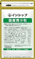 インシップ 国産青汁粒 300mg×240粒 30日分