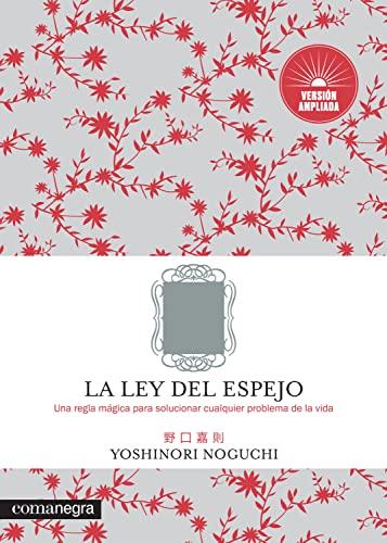 La ley del espejo (Spanish Edition)