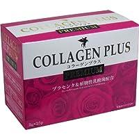 コラーゲンプラス PREMIUM 3g×25包【3個セット】