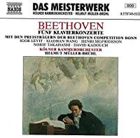 ベートーヴェン:ピアノ協奏曲