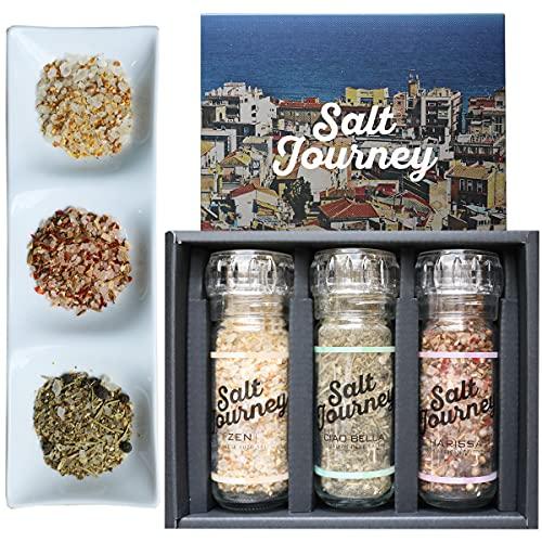 母の日 ギフト 実用的 スパイスソルトセット Salt Journey(ソルトジャーニー) 3種セット ハーブソルト 塩 調味料 贈り物