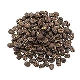 Aromas de Café - Café Jamaica Molido Blue Mountain - Considerado el Mejor Café del Mundo - Café Jamaicano Molido - Sabor Intenso a Nuez - Café Aromático - Bajo en Cafeína - 100 gr.