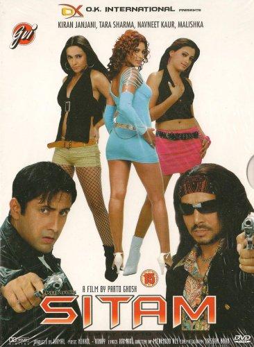 Sitam [DVD]