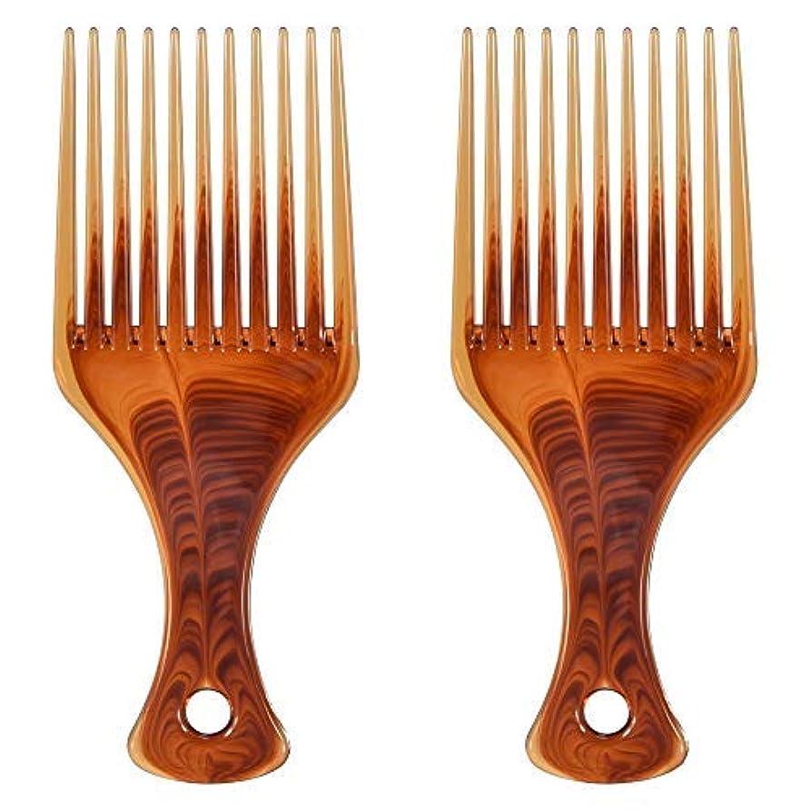 火山学者スタジオヘルパーMosuch Hair Pick, 2pcs Super Smooth Picks Comb Hairdressing Wide Tooth Modeling Big Tooth Comb [並行輸入品]