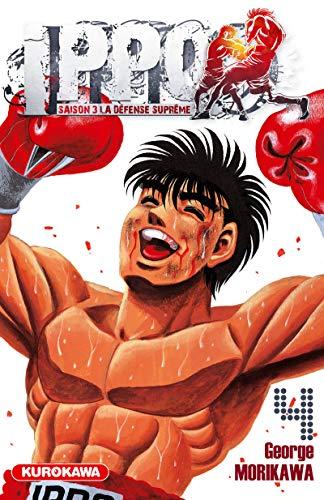 Ippo - saison 3, La défense suprême - tome 04 (04)