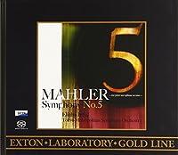 Mahler Symphony No. 5 by ELIAHU / TOKYO METROPOLITAN SYMPHONY ORCHESTRA INBAL