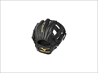 Best mizuno 9 inch baseball glove Reviews