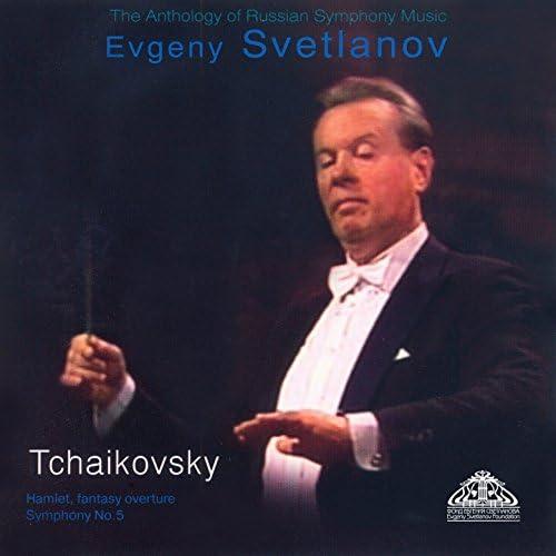 Evgeny Svetlanov, Russian State Symphony Orchestra