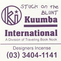 (クンバ) KUUMBA『incense』(STUCK on the BLUNT) (Regular size)