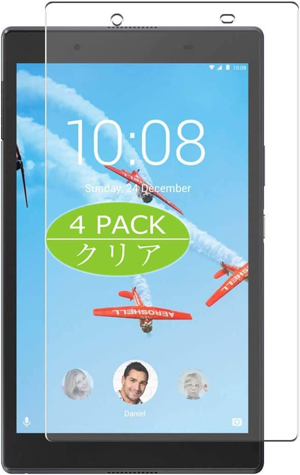 [4 Pack] Synvy Screen Protector, Compatible with Lenovo Tab 4 8