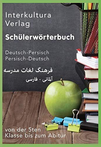 Schülerwörterbuch Deutsch-Persisch: Nachschlagwerk für Schulen von der 5ten Klasse bis zum Abitur (Schülerwörterbuch in acht Sprachen / von der 5ten Klasse bis zum Abitur)