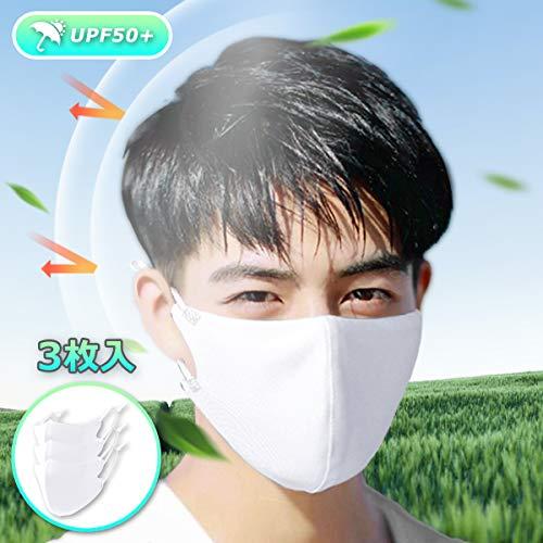 夏用マスク 3枚入り ひんやり感 洗える 繰り返し使用可能 UVカット ひんやり 接触冷感 夏用 抗菌 冷感素材 ...