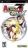 Street Fighter Alpha 3 MAX - PlayStation Portable