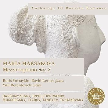 Anthology of Russian Romance: Maria Maksakova, Vol. 2