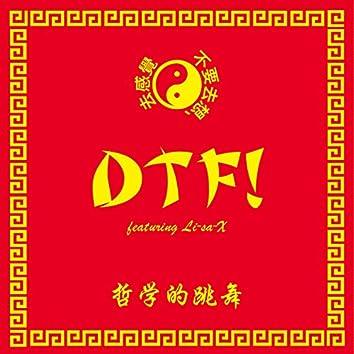 DTF!(フィーチャリング Li-sa-X)