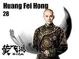 Huang Fei Hong-国士无双黄飞鸿-Episode 28