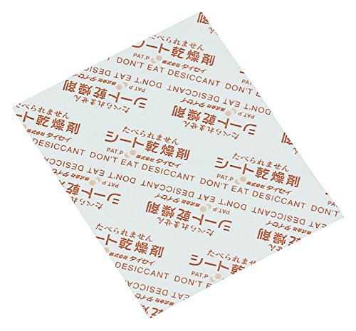 cotta(コッタ) シート乾燥剤 4×5cm 100個 002241