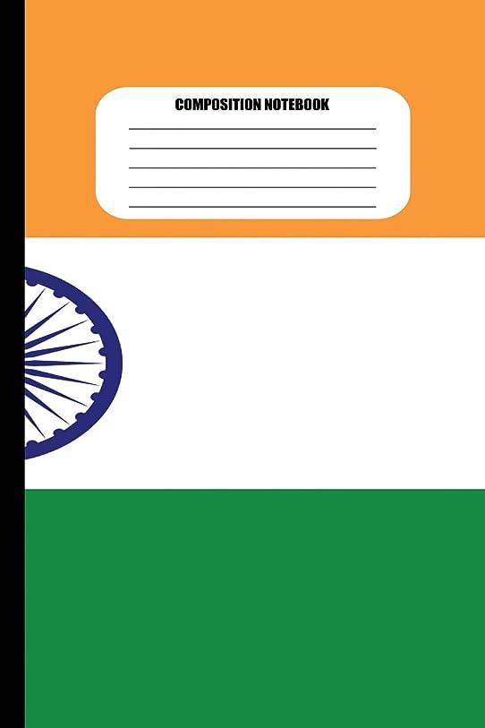 ウール滝ブリードComposition Notebook: Flag of India / Orange, White and Green Stripes with Blue Chakra (100 Pages, College Ruled) (Flags of the World)