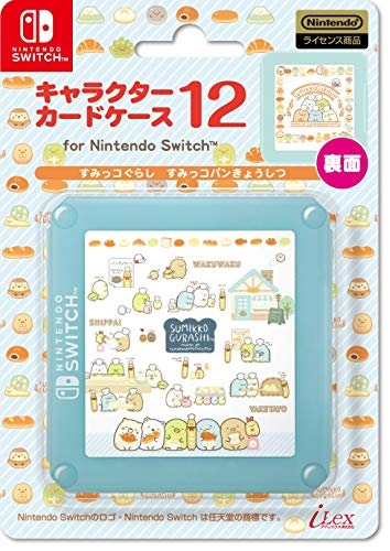 Nintendo and San-X Official Kawaii Nintendo Switch Game Card Case12 -Sumikko Gurashi (Things in the Corner) Bread Baking Class-