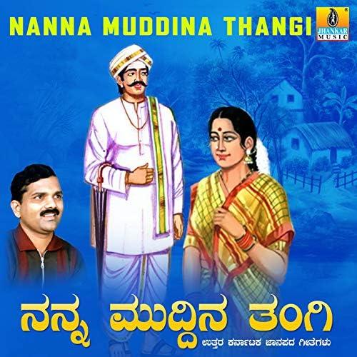 Manjula Gururaj, B. R. Chaya & Sheela