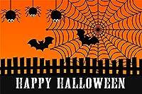 Qinunipoto 背景布 ハロウィン happy halloween 写真の背景 背景幕 写真ブース撮影 背景ポスター 写真背景 クモ こうもり 柵 くもの巣 人物撮影 撮影用 子供用 新生幼児用 小道具 ビニール 3x2.5m