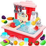 STEAM Life Kitchen Play Sink Toy with Play Food & Color Changing Toy Dishes - Play Sink with Running Water - Pretend Play Kitchen Toys for Girls and Boys - Kitchen Toddler Sink Toy for Kids (Pink)