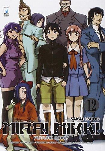 Mirai Nikki. Future diary: 12