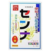 【指定第2類医薬品】日局 センナ 3g×96