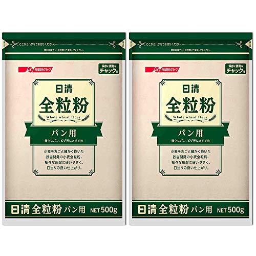 日清 全粒粉パン用 チャック付 500g×2個