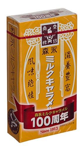 Morinaga Caramel Milk Box 2.07oz (2pack)