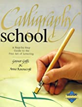 Calligraphy School (Learn as You Go)