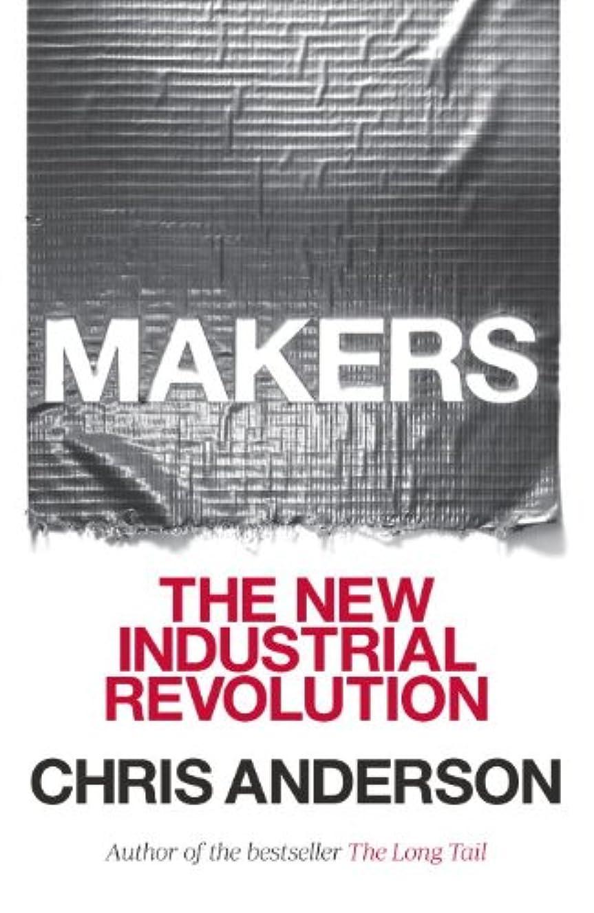 追い越す重さ読みやすいMakers: The New Industrial Revolution (English Edition)