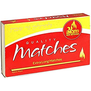 Very Long Matches 45 pieces