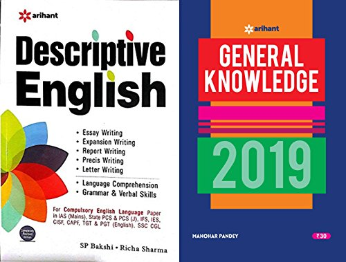 Descriptive English - REVISED With General Knowledge 2019 Arihant